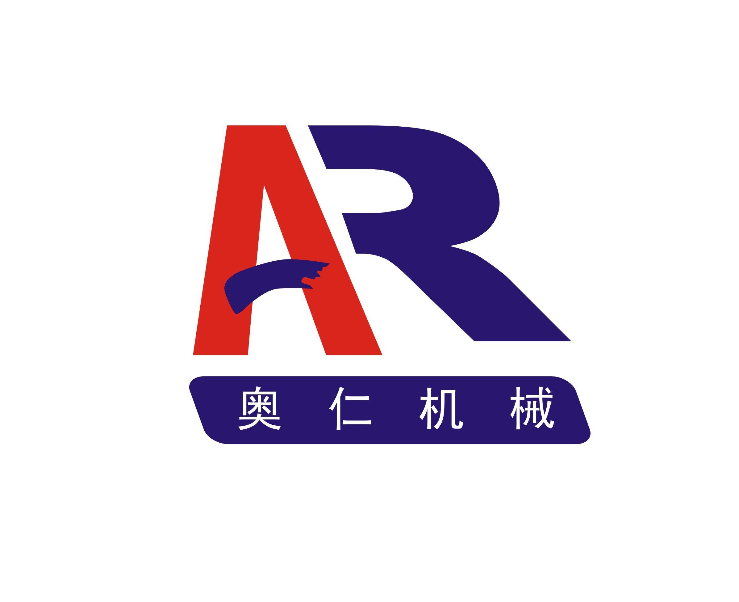 大城县奥仁机械设备厂