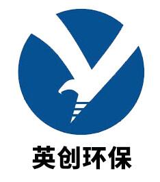 潍坊英创环保设备有限公司