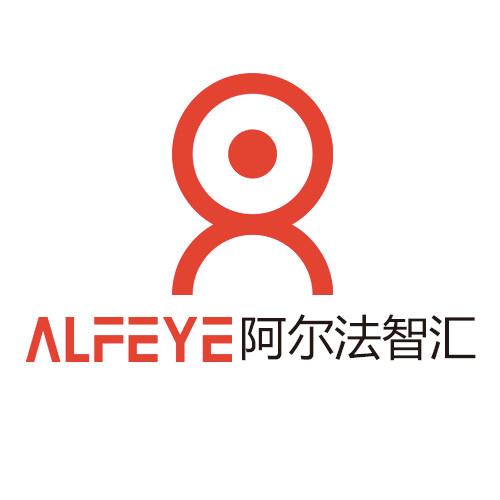 深圳市阿尔法智汇科技有限公司