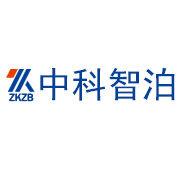 中科智泊科技(廣州)有限公司