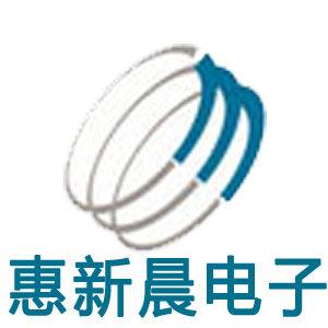 深圳市惠新晨电子有限公司