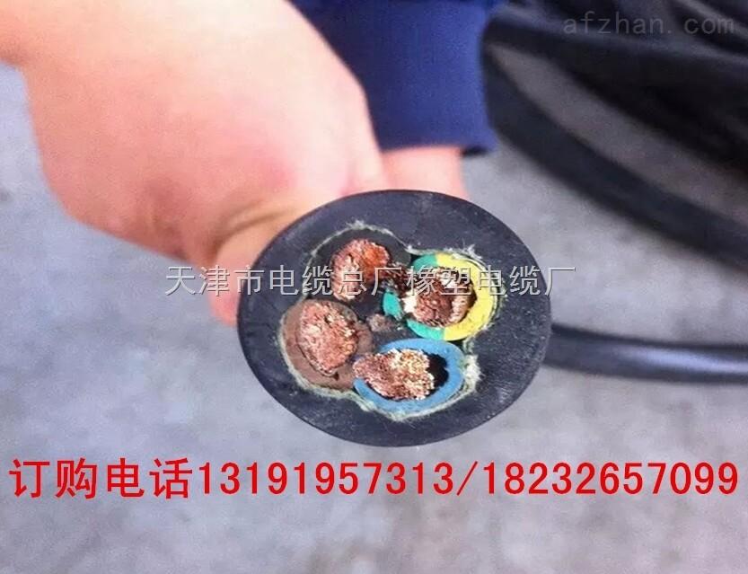 橡套软电缆JHS3*50-水下用