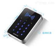 YT02-QCI手机门禁厂家
