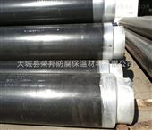 地埋式塑套钢保温管