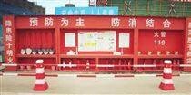 工地大型組合消防柜,工地消防器材配備柜