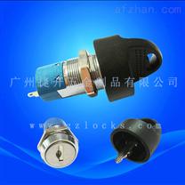 2811帽型钥匙电源锁 钥匙开关 电动堆高车锁