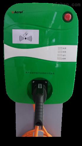 安科瑞 交流充电桩 便携式