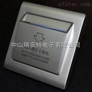 IC卡專用計時取電器