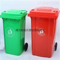 河南新乡50升塑料垃圾桶规格图片