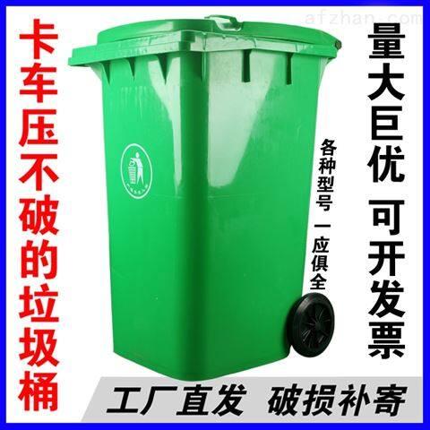 湖北宜昌环卫塑料垃圾桶规格图片
