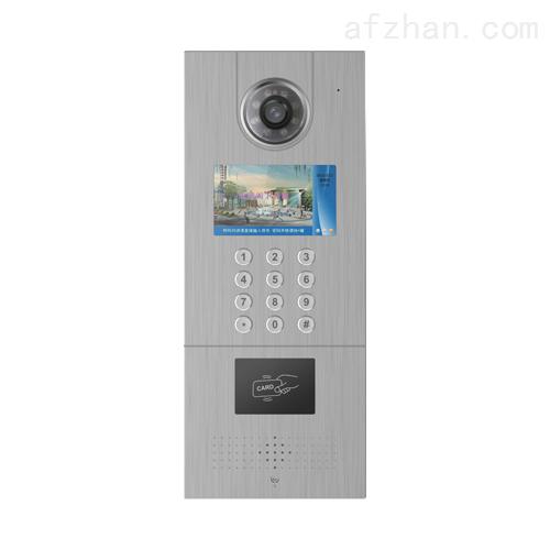 TW982L43-数字对讲系统4.3寸单元门口机