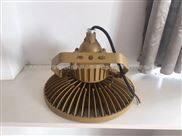 BLD防爆高效节能LED投光灯HRT91-110W/LED