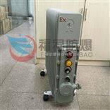黑龙江BDR-1.5KW/9P防爆电热油汀