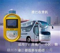 黄州企业班车刷卡机 团风公交消费机报价