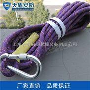 消防安全绳,天盾消防器材价格