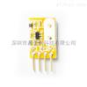 供应晶美润低电压可过认证无线发射模块TX5