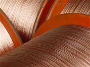SR—JX/1-铜包钢绞线