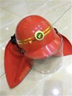 森林消防头盔 森林防火头盔 灭火防护头盔