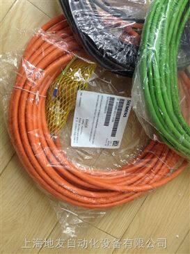 电缆 接线 线 273_365 竖版 竖屏