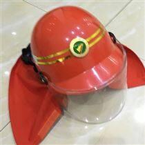 森林消防頭盔 森林防火頭盔 滅火防護頭盔