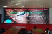 p3-张掖市区酒店Z高清LED显示屏价格