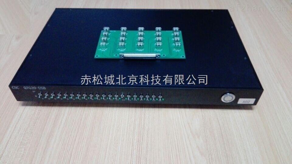 USB产品测试设备