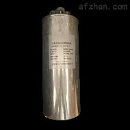 ANBSMJ-0.25-3.33安科瑞自愈式低压并联电容器 分补