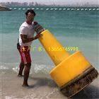济南海上暗礁警示航标 防触礁浮标批发