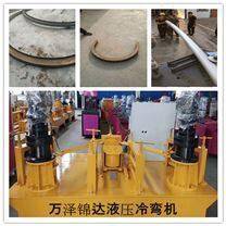 河南郑州250H型钢液压弯弧机原理