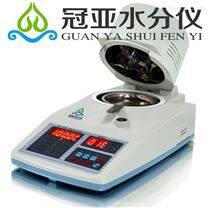 什么是粮食水分检测仪-水稻水分测定仪