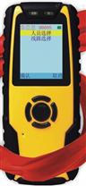 中控zokotech技术品牌K2000巡更巡检机总部