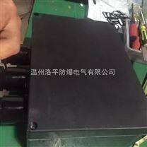 FXJ系列防水防腐防爆接线箱