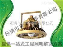 BAX1501led防爆灯,平台灯