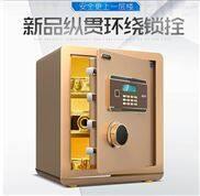 绵阳密码重置修改保险箱gc-b026固彩价格