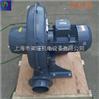 中国台湾全风TB200-20,透浦式鼓风机