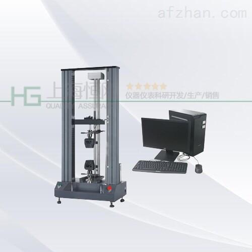 塑料万能拉伸试验机|塑料拉伸强度实验机
