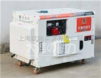 12kw静音柴油发电机电启动