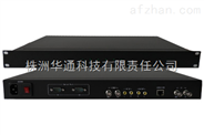 高清视音频双向编解码器设备