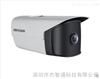 DS-2CD2T45(D)P1-海康400万180度广角筒型网络摄像机