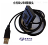 ATM人脸识别1080P高清USB小方块