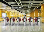 地铁翼闸自动检票机RPW-TSG3000