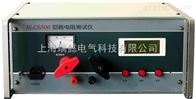 HLC5502回路电阻测试仪