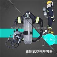 6.8L空气呼吸器