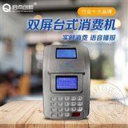 仙霞岭旅游景区电子票务系统上门安装,二维码检票系统订购
