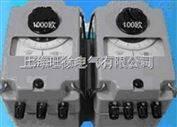 北京特价供应ZC-8土壤电阻率测试仪