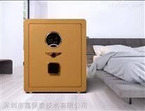 鑫保泰XG-B300指静脉识别保险柜