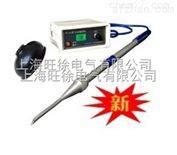 北京特价供应WN-818埋地管道泄漏检测仪