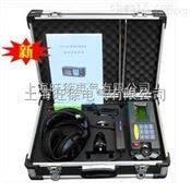 上海特价供应MD-268地下管道超声泄漏测试仪