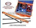 深圳特价供应DCVG直流电压梯度检测系统