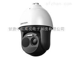 DS-2TD41JD-LSLEW热成像双光谱智能球形摄像机-兰州安防监控